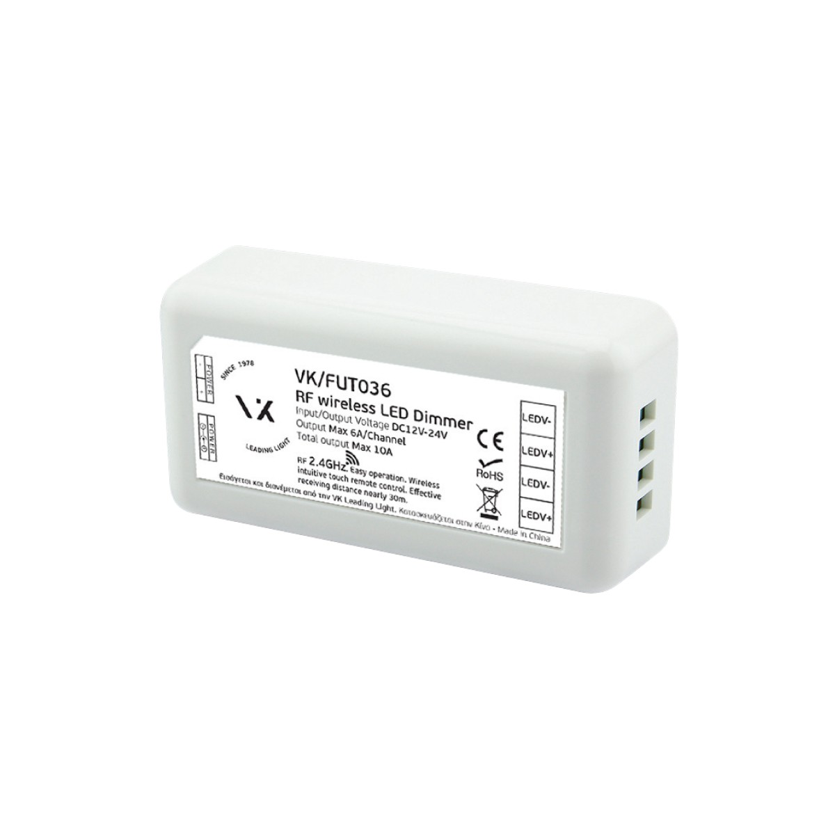 Controller, 1 channel, DC12-24V, Dimmable VK/FUT036